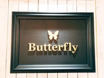 神奈川のマツエク・ネイルサロンButterfly茅ケ崎のブログ画像